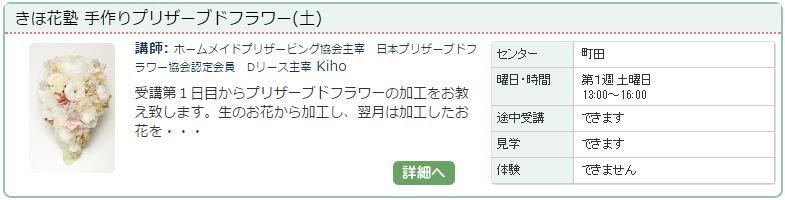 http://www.ync.ne.jp/machida/kouza/201610-05644350.htm