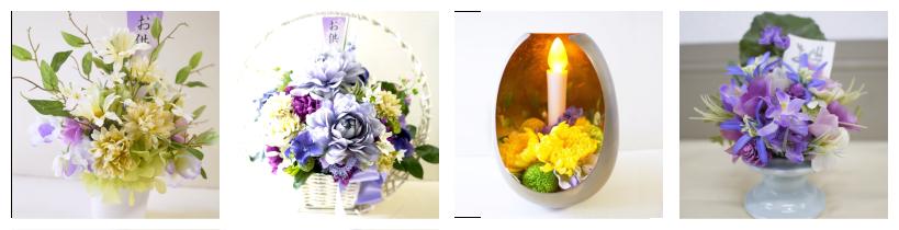 首都圏お仏花・手作りプリザ加工教室 きほ花塾のお仏花とは